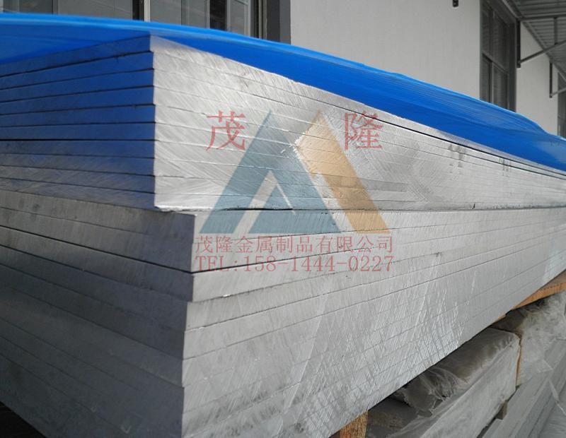 茂隆2A17铝板