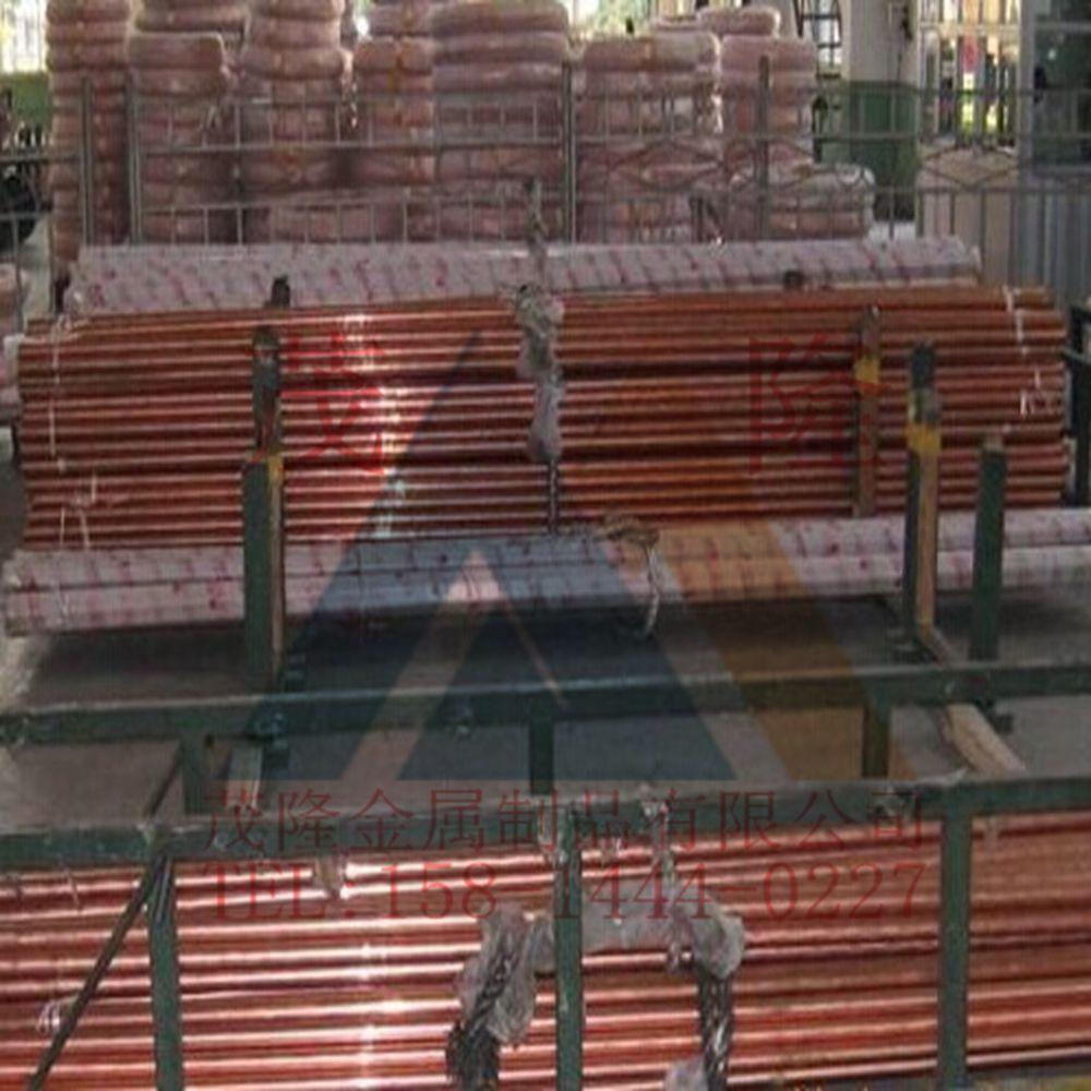 进口C5191磷铜管