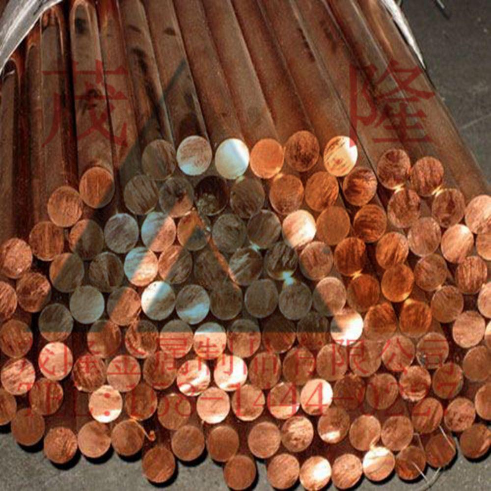 茂隆C5191磷铜棒