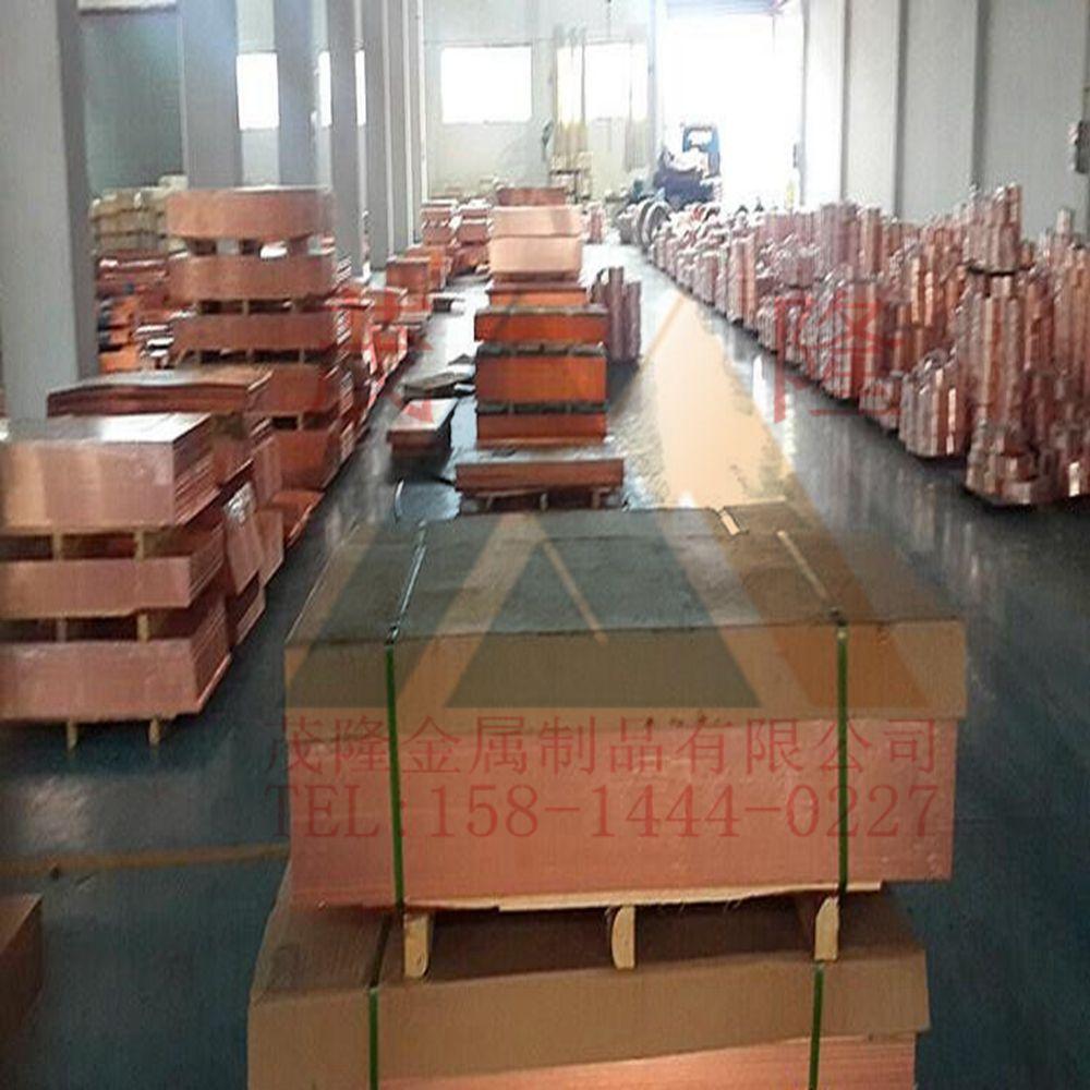 茂隆高精磷铜