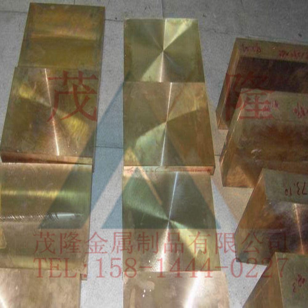 茂隆铝青铜板